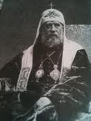 Saint Patriarche Tykhon.jpg
