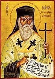 Notre Saint Père Marc d'Ephèse.jpg