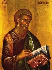 Saint Matthieu.jpg