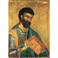 Saint Marc.jpg