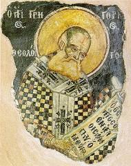 Saint Grégoire le Théologien.jpg