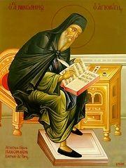 Saint Nicodème de l'Athos.jpg