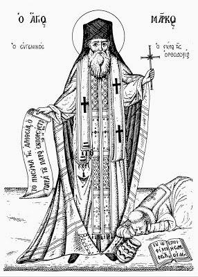 Saint Marc d'Ephèse.jpg