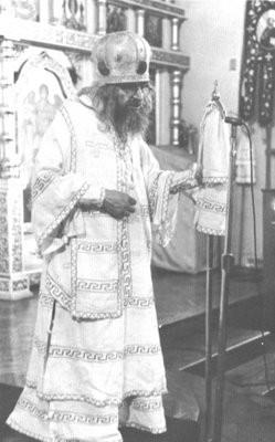 Saint Archevêque Jean Maximovitch 2.jpg